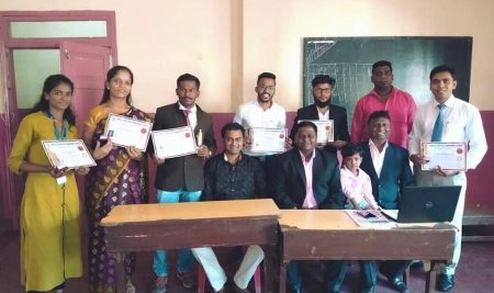 Certificate Distribution Program